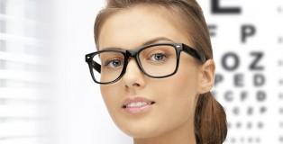 Eine modische Brille